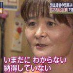 月に29万円の生活保護でも生活できない?異常すぎる生活保護の実態