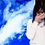 NHKのお天気お姉さんが生放送中に号泣した理由…驚愕の真相が発覚…
