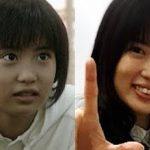 志田未来の現在…女王の教室に出演していた子役が驚愕の進化を遂げていた!