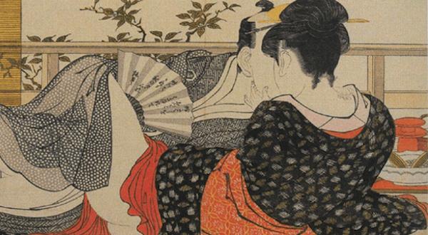 江戸時代の避妊術が怖すぎる…今では考えられない方法だった…