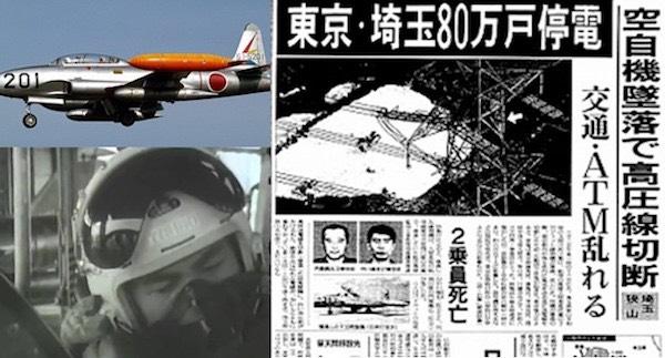 16年前に起きた自衛隊機墜落の真相…墜落までの13秒の行動に賞賛の嵐…