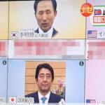 【闇市のババア】北朝鮮が各国首脳につけたあだ名がハイセンスすぎる…