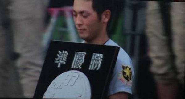 甲子園準優勝だった仙台育英の主将・佐々木柊野選手の母への思い…「僕はこれで野球をやめます」