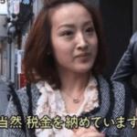 中国人による日本の税金でタダで高額ガン治療…医療制度のヤバ過ぎる抜け道…
