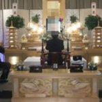 創価学会が行う友人葬が時代の先を行くお葬式だった…これが最先端か…