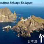 アメリカが韓国大使に「竹島は日本領」と最終回答…韓国の要求は許せないレベルだった…