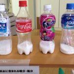 ジュースに含まれる砂糖の量…衝撃的すぎてネット民ドン引き…