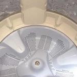 洗濯槽を過去最高に綺麗にする掃除の裏技…おうちにあるアレを使うだけで…