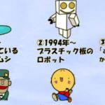 Eテレ(NHK教育)で登場する人気キャラクターの名前…懐かしくて名前が出てこない…