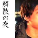 香取慎吾がSMAP解散当日の真相を告白…ホンネテレビで初めて語った密会の真相に涙が止まらない