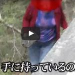 中国人女性が富士山から持ち去ろうとしたもの…マナー悪すぎて批判殺到…