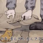ペットショップの実態を描いた動画…こんな闇が隠されていたとは…