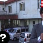 NHKの口永良部島のニュースで放送事故…とんでもないシーンが映り込む…