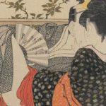 江戸時代の性事情…今と比べると羨ましい時代だと話題に…