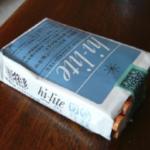 叔父の法事の前日に夢を見た…叔父「煙草を1箱だけ買ってきてくれんか」→煙草を持って法事に行くと…