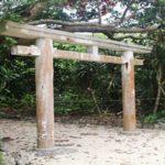 日本国内で絶対に行ってはいけない隔離された場所6選…こんな場所があったなんて…