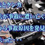 大喧嘩をして仕事に行った夫が事故で帰らぬ人に…車の中から事故原因を発見し、言葉を失う…