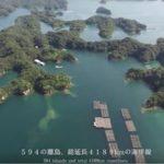 日本一離島が多い長崎県でどのように新聞を配っているのか…GPSで追跡した映像に思わず感動させられる…