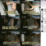 不可解な謎が多く残されたプチエンジェル事件…日本社会の深い闇を感じる…