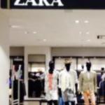人気ファッションブランドZARAのスカートが○○○にしか見えないと話題に…