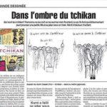 12歳から6年間痴漢に遭い続けた日本人女性…フランスで痴漢体験本を出版し大反響…