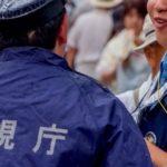 警察の制服着て警察手帳みせられても疑え!本物の警察官が教えてくれた…