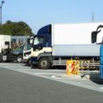 なぜトラックの運転手はエンジンを切らずに休憩するのか?トラック業界の闇が垣間見える…