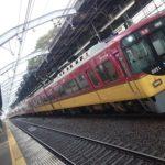 人身事故発生で京阪電車の駅員にキレてる人がいた…駅員さんが返した一言が素敵だった…