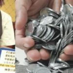 ファミレスで1円玉のみで支払いをした高校生…店員さんの大人な対応に称賛の声…