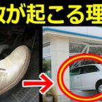 アクセルとブレーキの踏み間違え事故の原因…AT車の左足ブレーキは是か非か?