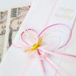 結婚式のご祝儀袋になぜか3万と11円が入っていた…理由を友人に尋ねると返ってきた答えが素敵だった…