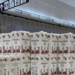 トイレットペーパーの買い占めを撃退するイオン怒りの無限在庫作戦…張り紙の内容が衝撃的だった…