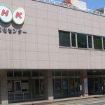 NHKがネット受信料を新設へ…今後、テレビがないが通用しなくなる…