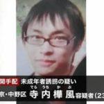 斎藤杏花さんが寺内樺風容疑者に監禁されていた部屋を公開…あの日、少女の身に何が…