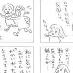 最近、日本の公園で起きている誘拐未遂事件…あまりにも恐ろしすぎて背筋が凍る…