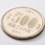 500円硬貨に隠された小さな仕掛け…透かしだけじゃない日本の造幣技術が素晴らしい…