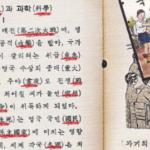 「韓国人は自分の歴史を理解できない」中国専門家が読解能力の欠如を指摘…