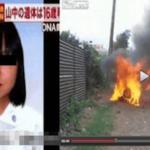 16歳の少女が人助けをして処刑される…イスラムの名誉殺人が残忍すぎる…