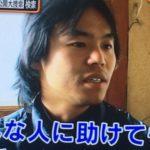 TBSで公開捜査された和田竜人さんが1989年に神隠しにあった松岡伸矢くん?画像を比較するとそっくりだと話題に…