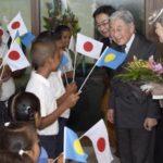 天皇陛下が訪問を拒否する国と心寄せる国の決定的な差…