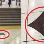 東京駅の床にある謎のマークの意味…実は深い意味があった…