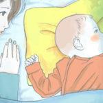 赤ちゃんをサイレントベビーにしてしまう親の行動…気づかずにそのまま成長しちゃうと…