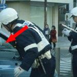 検問中、夫婦と子供が乗る車に違和感を感じた警官…違和感の正体に鳥肌が止まらない…
