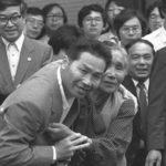 証拠の捏造で死刑となった松山事件…逮捕された斎藤幸夫の人生が辛すぎる…