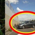 日本に実在するとんでもない道路5選…こんな恐ろしい道路が存在するなんて…