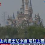オープン1週間で閉園に追い込まれた上海ディズニーランドの惨状…民度低すぎだと話題に…