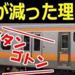 電車のガタンゴトンという音が減った理由…意外と知らなかったと話題に…