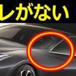 ミラーレス車のメリット・デメリット…意外と知らないと話題に…