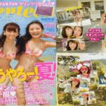 2009年のセブンティーンは凄かった…桐谷美玲、波留、武井咲が水着で共演していた…