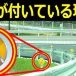 高速道路の路肩にある風車の正体…意外と知らない高速道路の雑学が話題に…